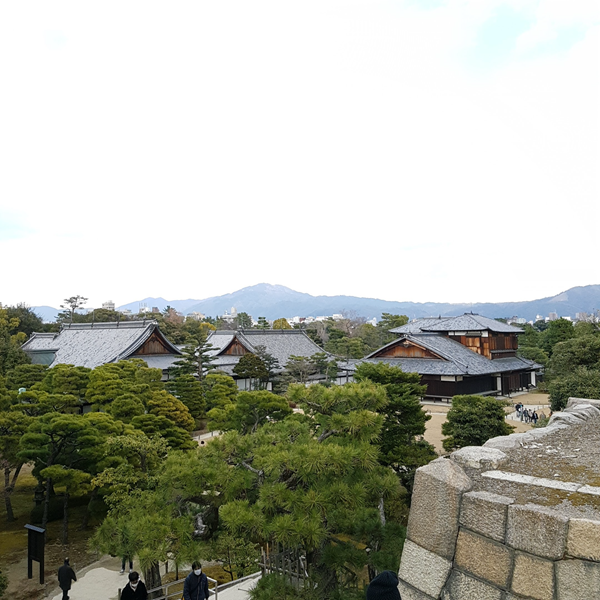 Park Vista in Kyoto